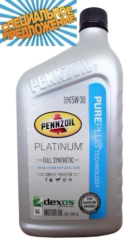 моторное масло pennzoil