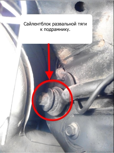 Сайлентблоки задней подвески Chrysler Pacifica 2004-2008.  Сайлентблоки задней подвески  Крайслер Пацифика 2004 - 2008.