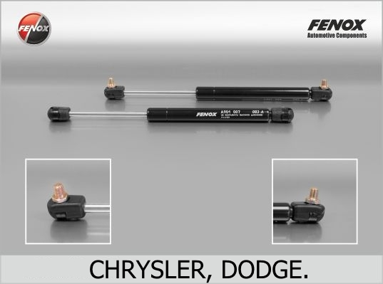 Амортизатор багажника Chrysler 300C  Амортизатор багажника Крайслер 300С  Амортизатор багажника Dodge Magnum  Амортизатор багажника  Додж Магнум  Амортизатор багажника Dodge Charger  Амортизатор багажника Додж Чарджер