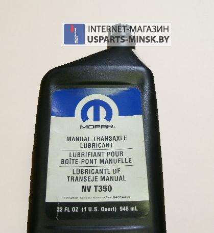 Oil_manual_2