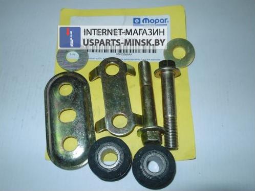 Repair_kit